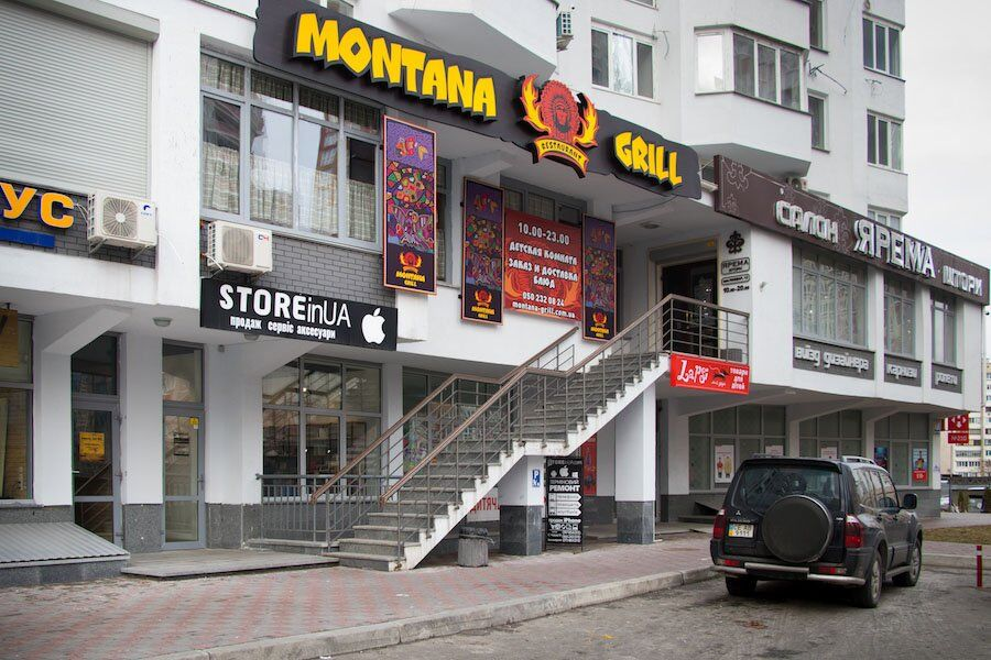 579e8c0d Сервисный центр ServiceinUa | - ремонт техники в Киеве, Украине